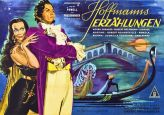 tales-of-hoffmann-london-films-1951-german