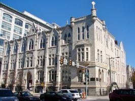 1024px-Roman_Catholic_High_School_Philly