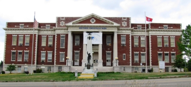 knoxville-high-school-tn1