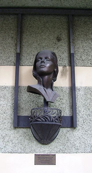 Greta_Garbo,_Södermalm.jpg